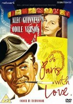 To Paris With Love [1954] [DVD]